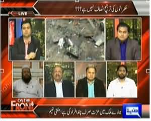 On The Front (Who is Responsible For the Killing of Two Children by Mother) – 6th March 2014