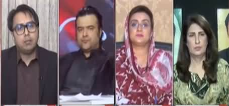 On The Front (Who Is Targeting Jahangir Tareen?) - 7th April 2021