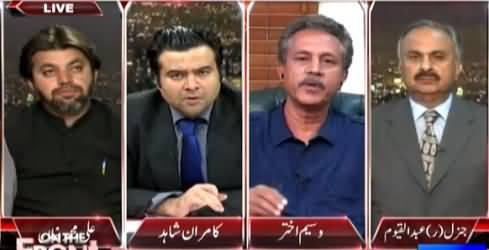 On The Front (Who Is This Pappu?) – 18th May 2015