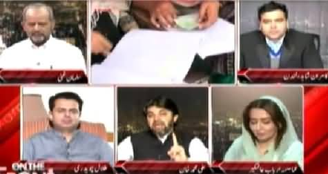 On The Front (Who Wil Win Gilgit Baltistan Elections?) – 5th June 2015