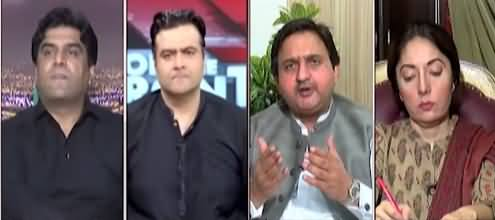 On The Front (Why Bilawal Bhutto Criticising PMLN) - 7th July 2021