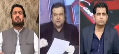 On The Front (Why Govt Is After Justice Qazi Faez Isa?) - 26th May 2021