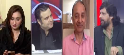On The Front (Why Govt Want to Remove Chief Election Commissioner) - 20th September 2021