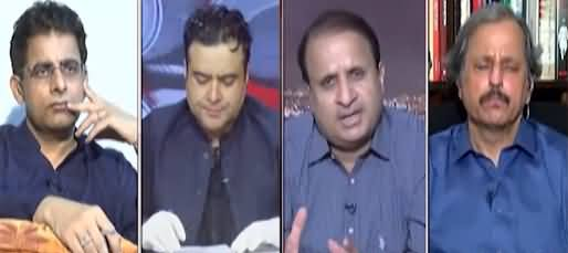 On The Front (Why Imran Khan Is Absent From National Security Meeting) - 1st July 2021
