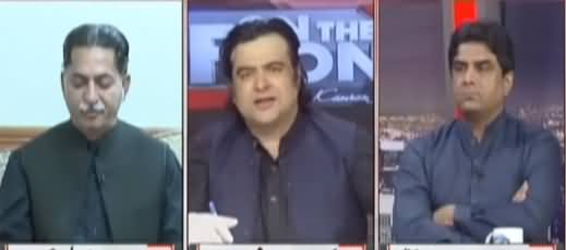 On The Front (Why Javed Latif Was Arrested?) - 14th June 2021