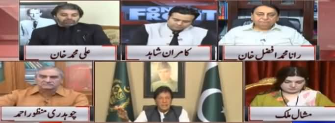On The Front (Why Muslim Countries Not Supporting Kashmir) - 26th August 2019
