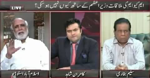 On The Front (Why Nawaz Sharif Didn't Meet MQM In Karachi) – 20th August 2015