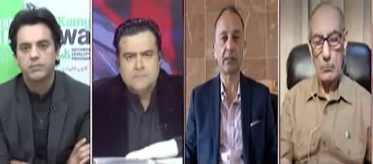On The Front (Why PM Imran Khan Didn't Attend Dr. AQ Khan's Funeral) - 11th October 2021