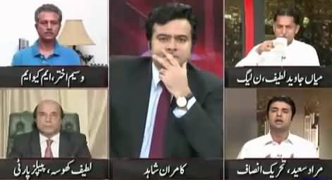 On The Front (Why Political Issues in Supreme Court?) – 10th September 2015