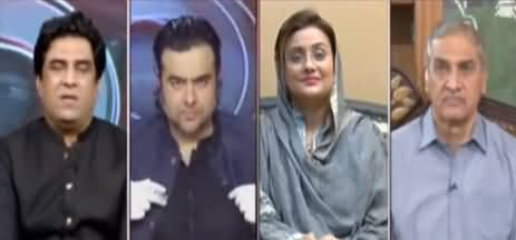 On The Front (Why Punjab Govt Want to Demolish Sharif Family's Residence) - 15th April 2021