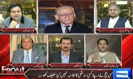On The Front (Why We Cannot Criticize Our Judiciary) - 11th June 2014