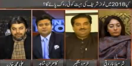 On The Front (Will PTI Be Able to Defeat Nawaz Sharif in 2018) – 10th February 2016