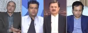 On The Front (Will PTI Govt Allow Zardari To Go Abroad?) - 2nd December 2019