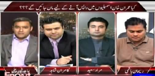 On The Front (Will PTI Return Back to Assembly?) –2nd April 2015
