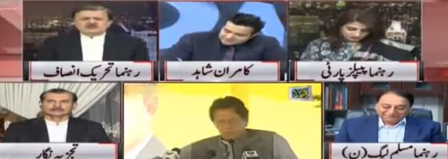 On The Front (Will Public Take Part in Anti Govt Movement) - 3rd June 2019