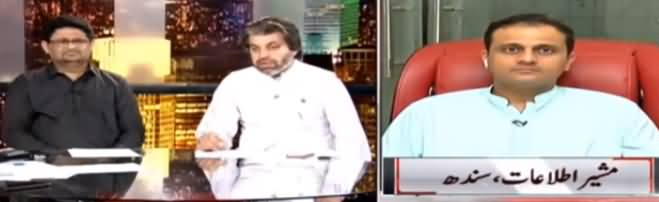 On The Front with Kamran Shahid (Asif Zardari Ki Giraftari) - 10th June 2019