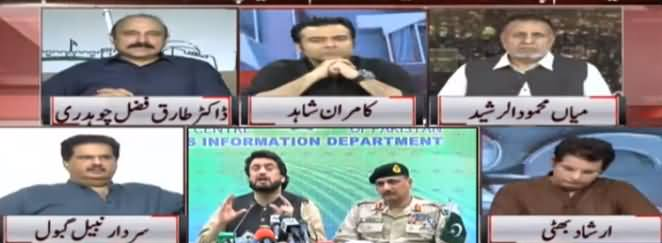 On The Front with Kamran Shahid (Case Against Rana Sanaullah) - 4th July 2019