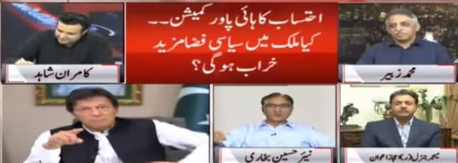 On The Front with Kamran Shahid (Imran Khan Ka Khitab) - 13th June 2019