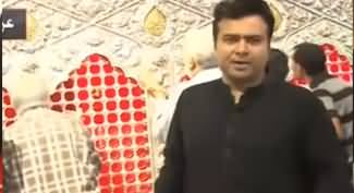 On The Front with Kamran Shahid (Live from Karbala) - 9th September 2019