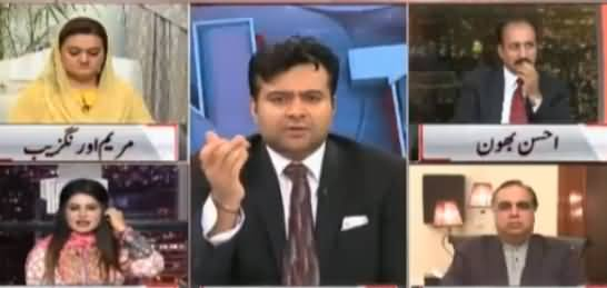 On The Front with Kamran Shahid (Panama Case Ka Intezar) - 17th April 2017