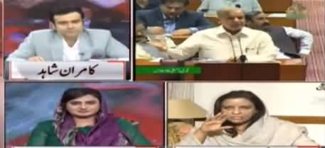 On The Front with Kamran Shahid (Parliament Maidan e Jang) - 18th June 2019