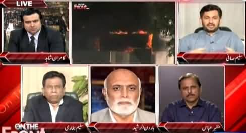 On The Front (Wukla Ke Qatal Ke Khilaf Mukhtalif Shehron Mein Ehtajaj) – 26th May 2015