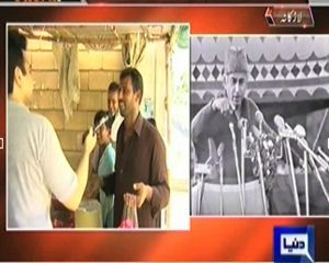On The Front (Wuzra-e-Azam Ki Sarzameen Larkana, Badhali Ki dastaan) - 12th October 2013