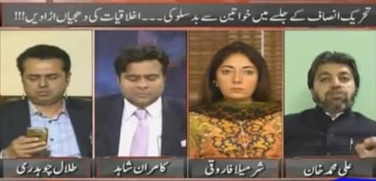On The Front (Yeh Moo Aur Masoor Ki Daal - Nawaz Sharif) - 3rd May 2016