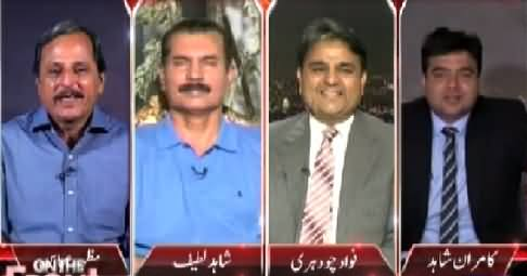 On The Front (Zardari Ki Army Par Sakht Tanqeed) – 16th June 2015