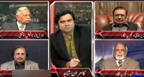 On The Front (Zia-ul-Haq Ka Daur Pakistan Ke Liye Kaisa Tha?) – 2nd June 2015