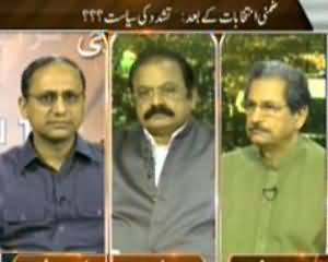 On The Front (Zimni Intekhabaat ke baad tashadad ki siyasat) - 24th August 2013