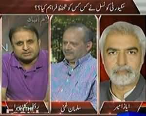 On The Front (Zimni Intekhabaat - kis kis ka tsunami kahan kahan beh Gaya) – 23rd August 2013