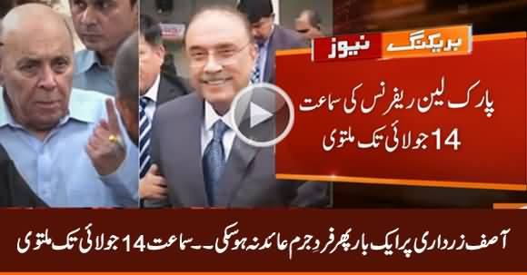 Once Again Asif Zardari Couldn't Be Indicted, Park Lane Reference Hearing Postponed