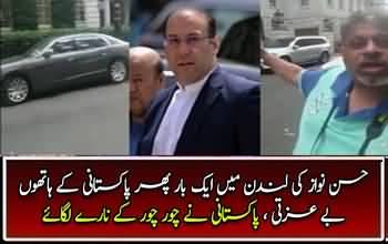 Another Pakistani Chant