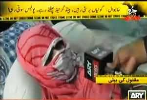 One Dacoit Hostages the Police of 18 Thanas in Khanewal - Slap on the Face of Punjab Govt.