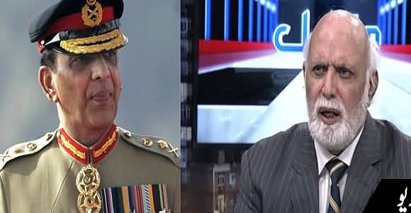 Once General Kayani Prohibited Generals From Conversation With Haroon Ur Rasheed