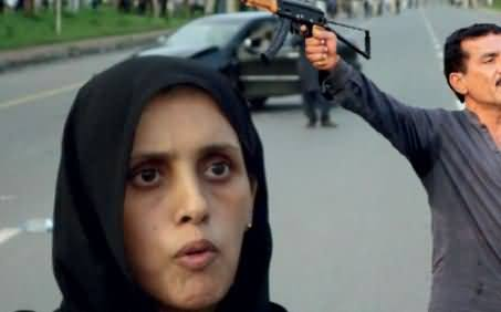 One character of Islamabad Incident Kanwal, the wife of Sikandar Released