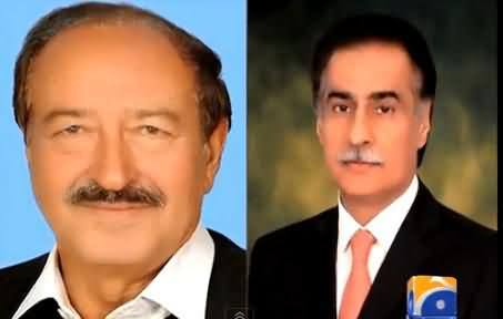 One More PTI MNA Siraj Muhammad Khan Refused to Resign From National Assembly