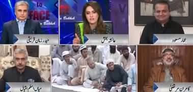 One of Our Institutions Steals Elections, But Everyone Is Afraid of Talking About It - Kamran Murtaza