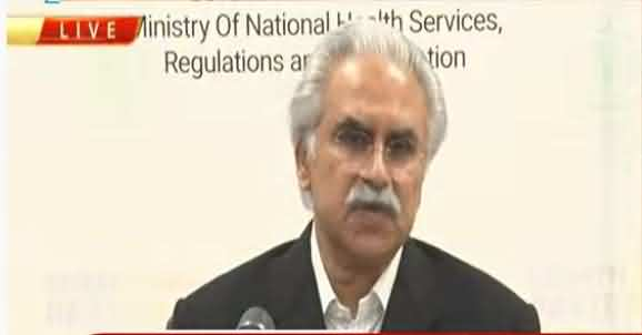 Dr Zafar Mirza Tells Latest Figures of Coronavirus Patients in Pakistan