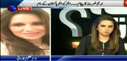 Only A Coward Will Apologise to Altaf Hussain - Irum Farooqui Ex MQM Member