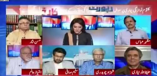 Only Hamza Shahbaz from entire Sharif family did condolences on my mother's death- Hassan Nisar
