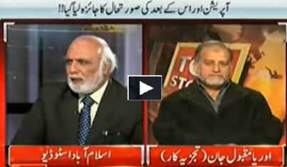 Only Terrorists Died in FATA with Army Bombing, FATA People Are Supporting Military Operation - Haroon Rasheed