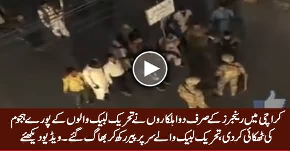 Only Two Rangers Teach The Lesson To Tehreek e Labbaik Supporters in Karachi