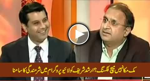 Oops Moment For Arshad Sharif, He Doesn't Know the Difference Between Muk Muka & Match Fixing