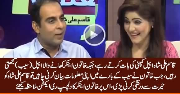 Oops Moment For Female Anchor When She Took Apple (Company) As Apple Fruit