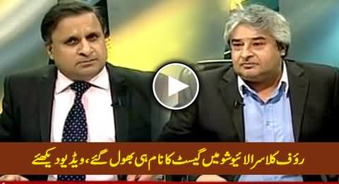 Oops Moment For Rauf Klasra, He Forgot The Guest Name in Live Show
