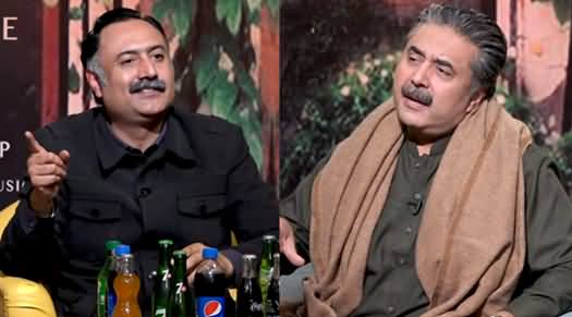 Open Mic Cafe with Aftab Iqbal (Episode 105) - 19th January 2021