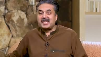 Open Mic Cafe with Aftab Iqbal (Episode 11) - 19th April 2020