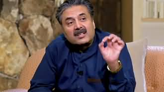 Open Mic Cafe with Aftab Iqbal (Episode 12) - 20th April 2020